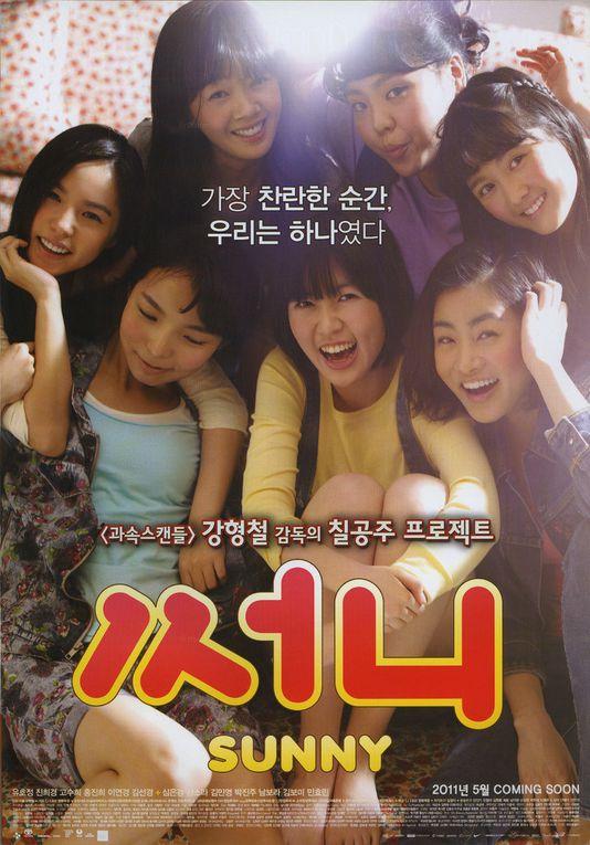 Album - Sunny