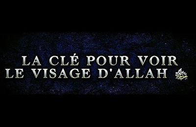 LA CLÉ POUR VOIR LE VISAGE D'ALLAH ﷻ