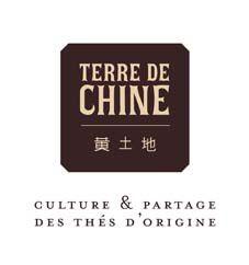 PARFUM DE CHINE