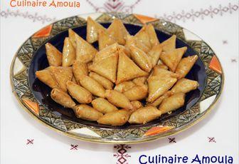 """Briouates aux amandes """"Spécialité Ramadan"""""""