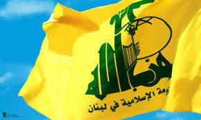 ذو الفقار  بناء الردع عند حزب الله وموجبته في الثقافة الاستراتيجية ( [1] )