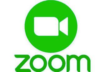 Réunion virtuelle sur Zoom