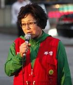 La gauche sud-coréenne, combien de divisions ?