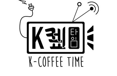 K-Coffee Time EP5