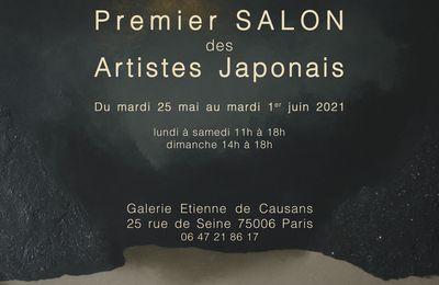 Rendez vous au PREMIER SALON des ARTISTES JAPONAIS du 25 mai au 1 er juin 2021 à la Galerie Etienne de Causans , Paris