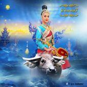 La légende des 7 déesses de Songkran - Noy et Gilbert en Thaïlande