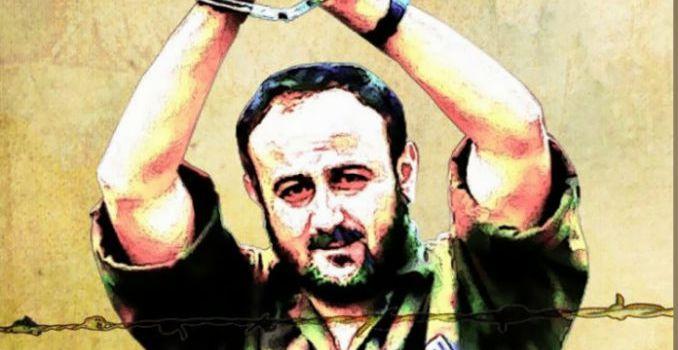 Marwan Barghouti président de tous les Palestiniens ?