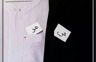 Les gens aujourd'hui ont honte de l'apparence du Prophète صلى الله عليه وسلم (audio-vidéo)