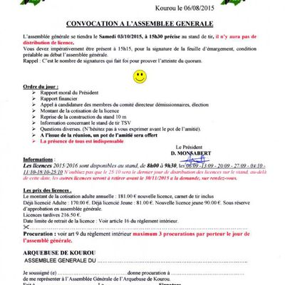 Section TIR_Annonce