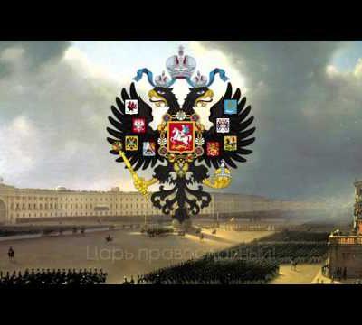 Hymnes de l'Empire russe