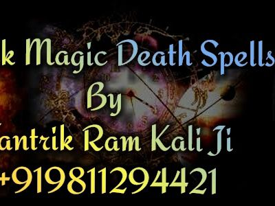 Remove Your Enemy Permanently By Black Magic Expert In UK / Canada / USA/ America 09811294421