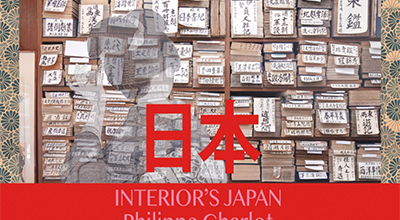 Interior's Japan - Philippe Charlot - galerie DEUX6