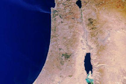 Incendie en Israël (Haïfa) : toujours visible depuis l'espace sur les images du satellite européen ENVISAT