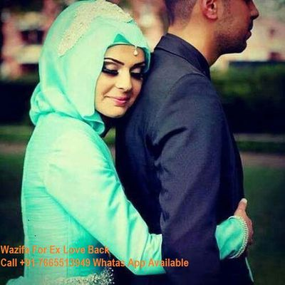 Strong wazifa for ex love back +91-7665513949