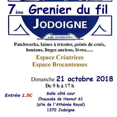 7ème Grenier du fil - Jodoigne (Belgique) - [Puces]
