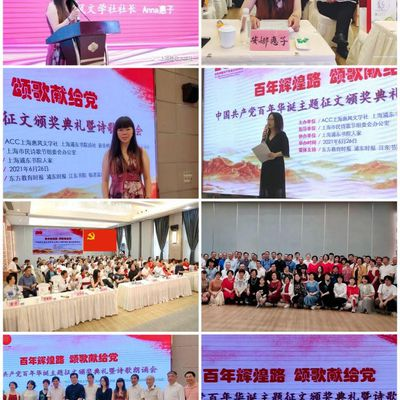 Anna Keiko at the Poetry Recital sponsored by Huifengwen - Shanghai - June 26th.