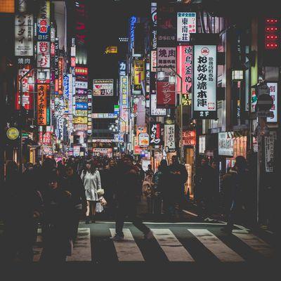 4 semaines à Tokyo en Janvier