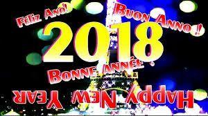 BILAN LITTÉRAIRE DE 2017