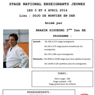 Stage national enfants à Montier en Der