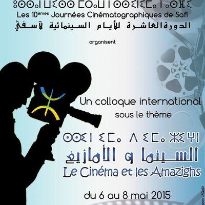 Safi fête le cinéma et les Amazighs !