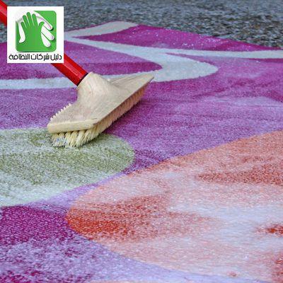 كيفية صبغ السجادة بحث كامل عن طريقة صبغة جميع انواع السجاد الموكيت وطرق تنظيف غسيل الارضيات لحفاظ على لونه كالجديد.
