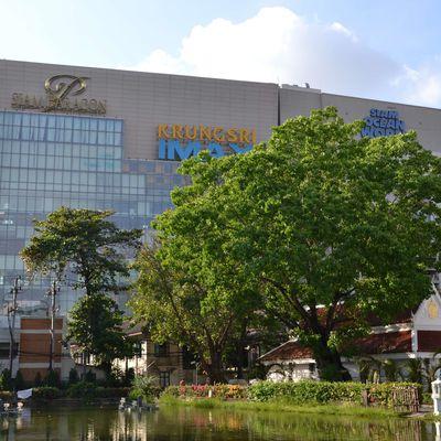 Dans un Mall de Bangkok, oui mais lequel??