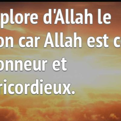 الاستغفار-Invocations du Pardon d'Allah