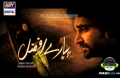 Pyare Afzal Drama Title Song Free Download Mp3l