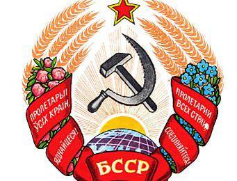 Fréquentation de Réveil Communiste en juin 2021