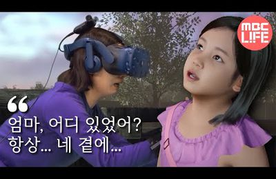 Mother meets her deceased daughter through VR technology