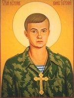 saint Yevgeny Rodionov