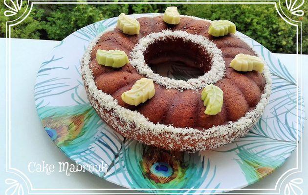 Savarin citron vert noix de coco et feuilles en pâte d'amande recette gâteau au yaourt