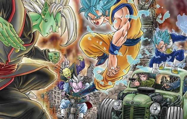 Dragon Ball Super Tome 5 « Maître Zen-O à la manoeuvre! »