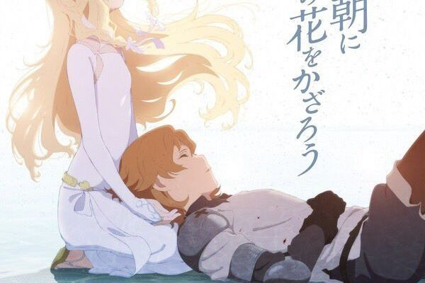 Maquia when the promised flower bloom de Mari Okada : LA révélation d'Annecy