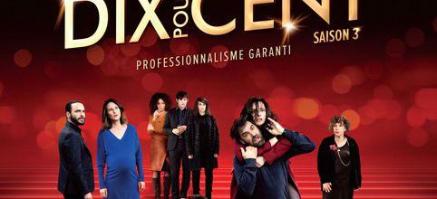 """Les deux premiers épisodes de la très attendue saison 3 de """"Dix pour cent"""" diffusés ce soir sur France 2 (vidéo)"""