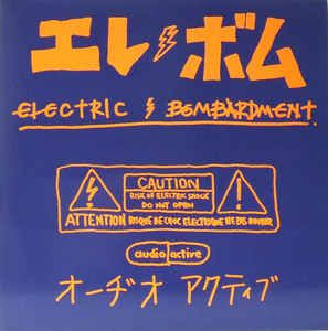 Audio active - Electric bombardment