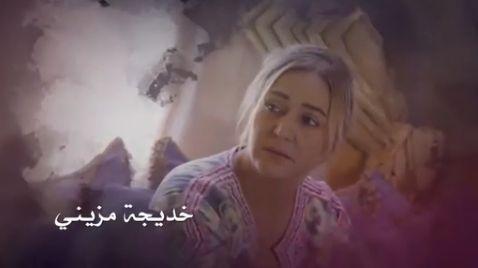 Feuilleton Algérien entier, Ahwal e ness, (2021)  مسلسل جزائري كامل، حوال الناس