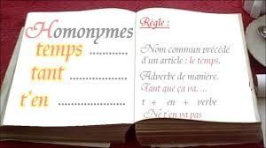 Homonyme… C'est tout !