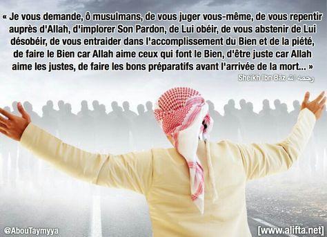 Je vous demande, ô musulmans, de vous juger vous-même