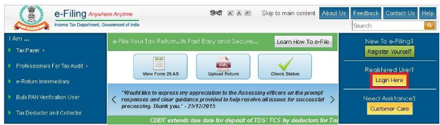 A detailed Process of TDS Return Filing