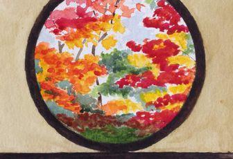 Fenêtre sur jardin japonais