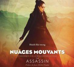 Nuages mouvants / Hsieh Hai-meng