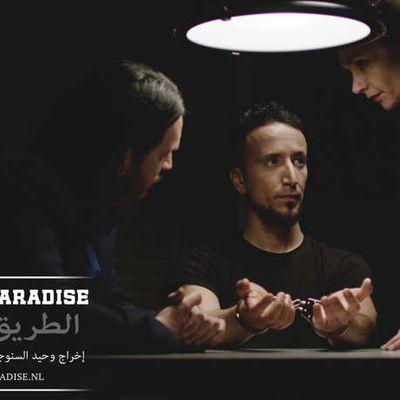 Oujda : «Le chemin du paradis», Grand prix du Festival international du cinéma et immigration