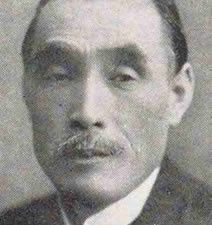 Ogura Masatsune