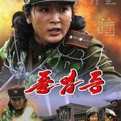 """""""Graduation diploma"""", un long métrage consacré à la première promotion de l'Université Kim Il-sung - Association d'amitié franco-coréenne"""