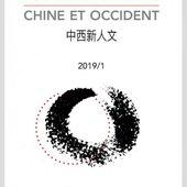 NOUVELLES HUMANITÉS. CHINE ET OCCIDENT 2019/1 - HONORE CHAMPION