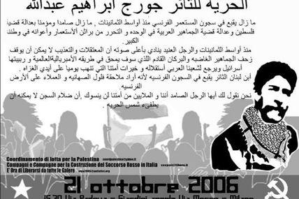 MILANO - Journée Internationale pour la Libération de Georges Ibrahim Abdallah - Tract en Arabe