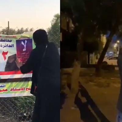 """Des Irakiens appellent au boycott des législatives """"tant que les assassins des manifestants ne seront pas jugés"""""""