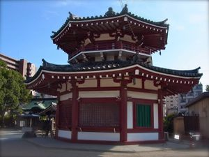 Osaka : Le plus ancien temple bouddhiste du Japon, le Shitennôji 四天王寺