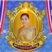 Le 3 juin : anniversaire de la Reine Suthida - Noy et Gilbert en Thaïlande